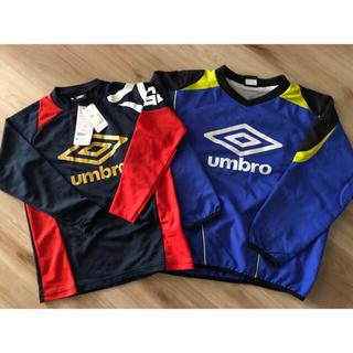 アンブロ(UMBRO)のサッカー アンダーウェア(ウェア)