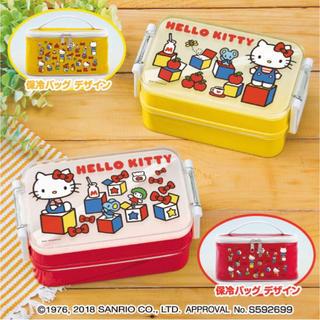 【3姉妹ママ様 お取り置き】新品未開封 ハローキティ 保冷バッグ付ランチボックス