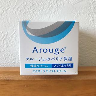 アルージェ(Arouge)の新品 アルージェ エクストラモイストクリーム(フェイスクリーム)