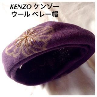 ケンゾー(KENZO)の日本製【KENZO ケンゾー】刺繍入りウールベレー帽(ハンチング/ベレー帽)