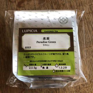 ルピシア(LUPICIA)のルピシア フレーバードティー 楽園(茶)