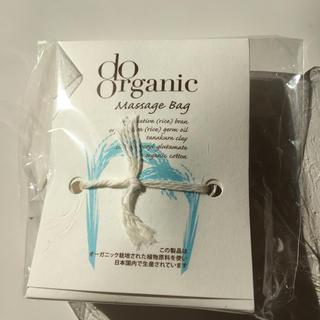 ドゥーオーガニック(Do Organic)のDo Organic マッサージ バック 1個(クレンジング / メイク落とし)