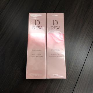デュウ(DEW)の新品♡未使用 カネボウ デュウ洗顔セット(洗顔料)