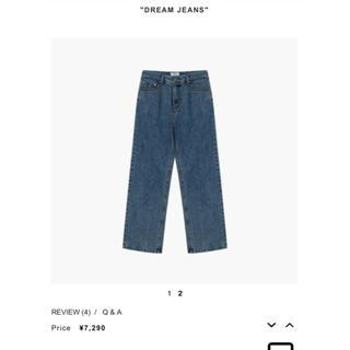 オオトロ(OHOTORO)のOHOTORO dream jeans(デニム/ジーンズ)