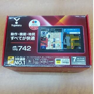 ユピテル(Yupiteru)の新品未使用!ユピテル YPB742 カーナビ(カーナビ/カーテレビ)
