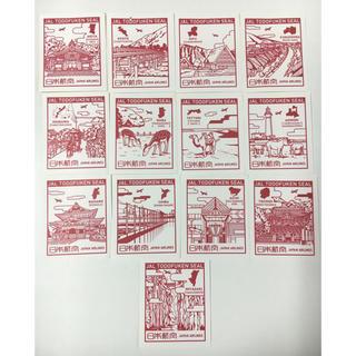 ジャル(ニホンコウクウ)(JAL(日本航空))の都道府県シール 13枚セット(航空機)