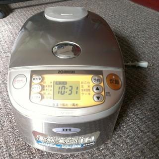 象印 - 象印 NP-HD10 IH炊飯器 5.5合 シルバー