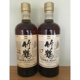 ニッカウイスキー(ニッカウヰスキー)の竹鶴21年 & 竹鶴17年 700ml 各1本(ウイスキー)