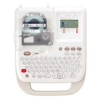 キングジム(キングジム)の新品未開封 キングジム テプラPRO SR150AE オフホワイト(オフィス用品一般)