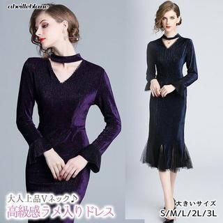 新品送料無料 ワンピース  ドレス  高級感ラメ入り(ミディアムドレス)