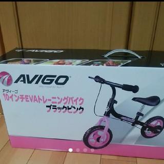 MB様専用 トイザらスAVIGO 10インチ トレーニングバイク (三輪車/乗り物)