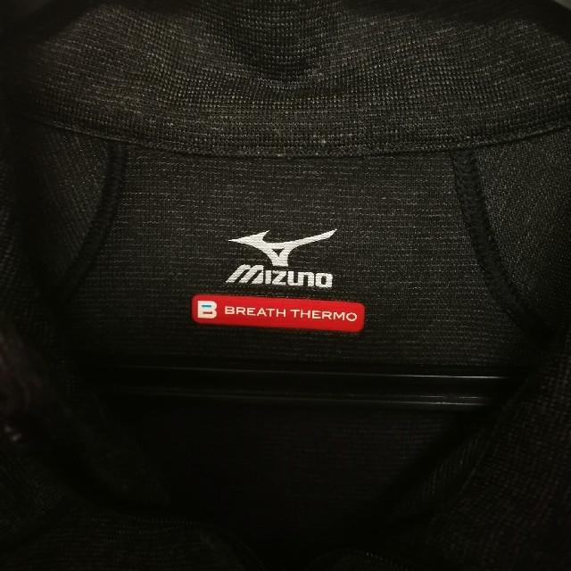MIZUNO(ミズノ)のMIZUNO ブレスサーモ ライトインナー スポーツ/アウトドアのアウトドア(登山用品)の商品写真