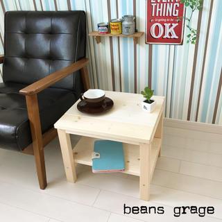 ローテーブル 棚つき サイドテーブル コーヒーテーブル ナチュラル(コーヒーテーブル/サイドテーブル)