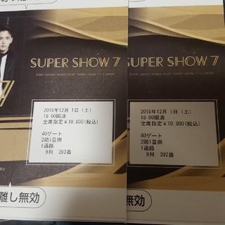スーパージュニア(SUPER JUNIOR)のSUPERSHOW7 12/1(K-POP/アジア)