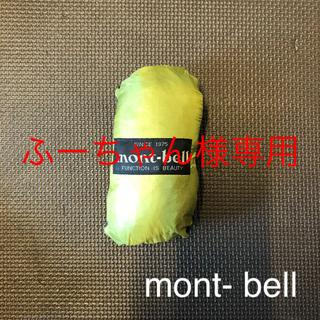 モンベル(mont bell)のmontbell携帯用レインコート Mサイズ 緑(レインコート)