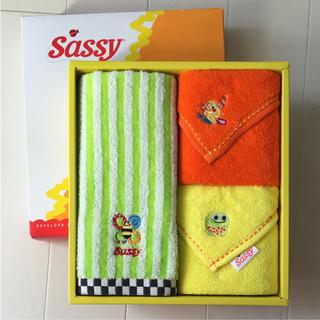サッシー(Sassy)の新品sassyタオルセット♡(その他)