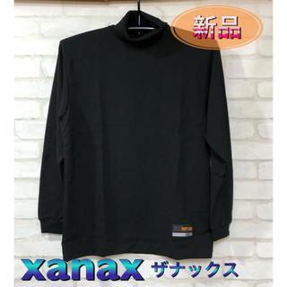 ザナックス(Xanax)のxanax ザナックス 長袖タートル アンダーシャツ Lサイズ(ウェア)