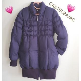 カステルバジャック(CASTELBAJAC)のダウンジャケット ダウンコート♡CASTELBAJAC(ダウンジャケット)