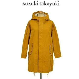スズキタカユキ(suzuki takayuki)のsuzuki takayuki 【スズキタカユキ】 アノラック(モッズコート)