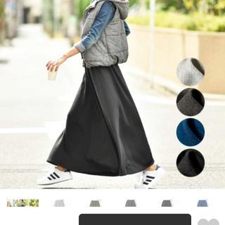 UNIQLO - 裏起毛 ロングスカート 毛布のような暖かさ