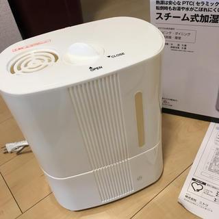 ニトリ(ニトリ)のニトリ スチーム式加湿器  きょん様専用(╹◡╹)♡(加湿器/除湿機)