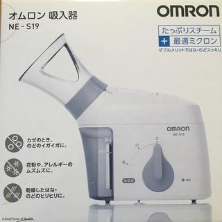 オムロン(OMRON)のOMRONオムロン吸入器スチーム(加湿器/除湿機)