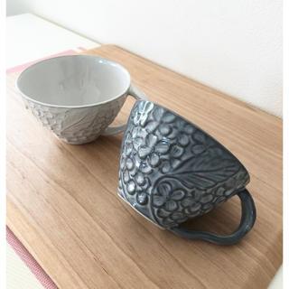 ハサミ(HASAMI)の美濃焼 マグカップ セット ♡ クラスカ 益子焼 フランフラン お好きな方に(食器)