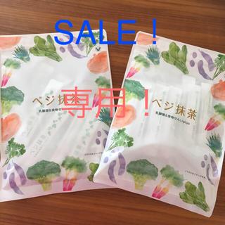タイショウセイヤク(大正製薬)の大正製薬 ベジ抹茶  20袋✖️2(健康茶)