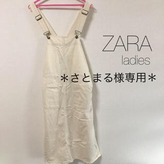 ザラ(ZARA)のザラ TRAFALUC オーバーオールワンピース*さとまる様専用(サロペット/オーバーオール)
