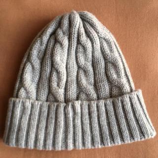 MUJI (無印良品) - 美品🤗  無印良品 ニット帽 ライトグレー 送料込み