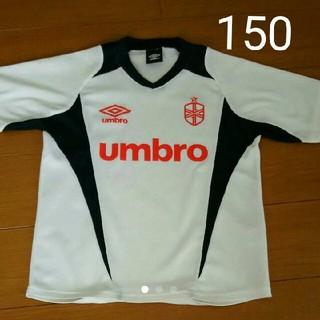 アンブロ(UMBRO)のアンブロ 150 ジュニア サッカー プラクティスシャツ 半袖 Tシャツ 白(ウェア)