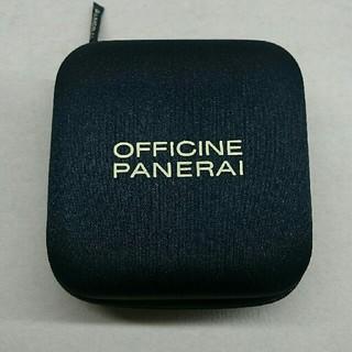 オフィチーネパネライ(OFFICINE PANERAI)のパネライ トラベルケース(その他)