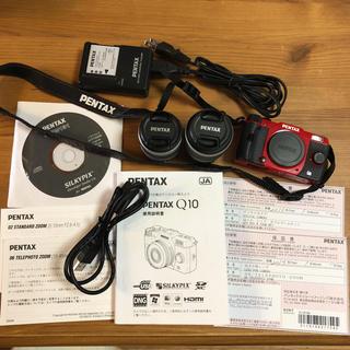 ペンタックス(PENTAX)のPENTAX ミラーレスデジタル一眼カメラ ダブルズームキット Q10 最終(ミラーレス一眼)
