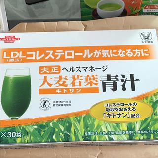 タイショウセイヤク(大正製薬)の大麦若葉青汁 悪玉コレステロールが気になる方に(青汁/ケール加工食品 )