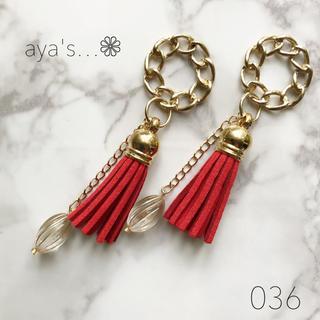 036.handmade pierce\♡︎/