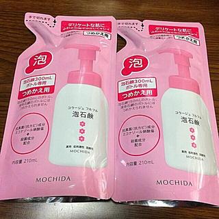 コラージュフルフル(コラージュフルフル)の2本セット☆ コラージュフルフル 泡石鹸 つめかえ 210ml ピンク(ボディソープ / 石鹸)
