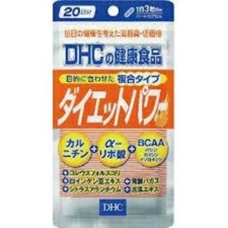 ディーエイチシー(DHC)のDHC  ダイエットパワー(20日分)×12袋(その他)