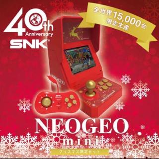 ネオジオ(NEOGEO)のNEOGEO mini クリスマス限定版(家庭用ゲーム本体)