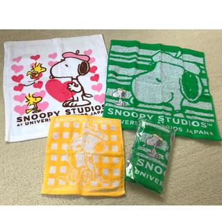 スヌーピー(SNOOPY)の✤スヌーピー ハンドタオル4枚set✣(キャラクターグッズ)