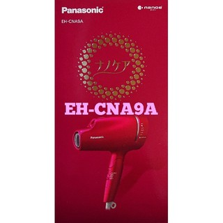 Panasonic ナノケア ☆ ルージュピンク EH-CNA9A