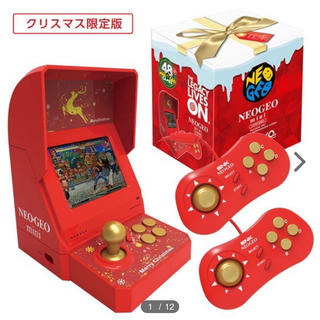 ネオジオ(NEOGEO)のNEOGEO mini クリスマス限定版 SNK エスエヌケー(家庭用ゲーム本体)