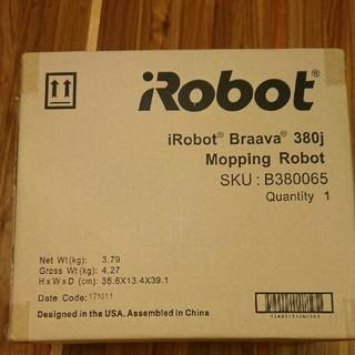 アイロボット(iRobot)の☆新品、未開封☆iRobot ブラーバ 380j (掃除機)