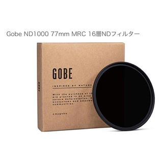 Gobe ND1000 77mm MRC 16層NDフィルター(フィルター)