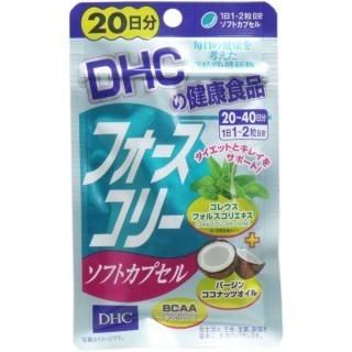 ディーエイチシー(DHC)のDHC  フォースコリーソフトカプセル(20日分)×2袋(その他)