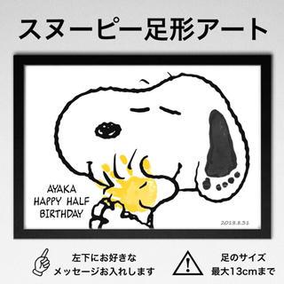 くま様 専用ページ(手形/足形)