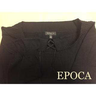 エポカ(EPOCA)のエポカ ニット(ニット/セーター)