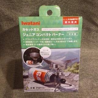 イワタニ(Iwatani)の新品 大特価 イワタニ 岩谷産業 ジュニアコンパクトバーナー CB-JCB(調理器具)