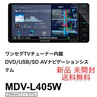 ケンウッド(KENWOOD)のケンウッド 彩速ナビ MDV-L405W カーナビ 新品未使用(カーナビ/カーテレビ)