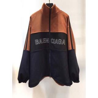 バレンシアガ(Balenciaga)のbalenciaga バレンシア服ジャケット(ノーカラージャケット)