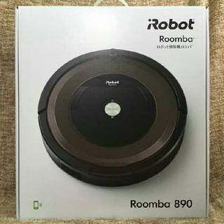 アイロボット(iRobot)の ◆新品◆アイロボット ロボット掃除機 ルンバ890  日本仕様正規品(掃除機)